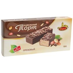 VERESK FINDIQ VAFLİ TORT...