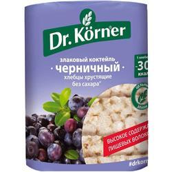 DR KORNER XLEBCI QARAĞILƏ...