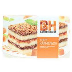 TORT BAKER HOUSE 350QR...