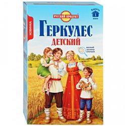 RUSSKIY PRODUKT QERKULES...