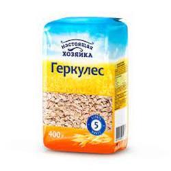 UVELKA XLOPYA 5DEQ 400 QR