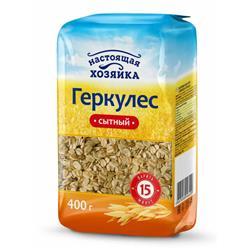 UVELKA XLOPYA 15DEQ 400 QR