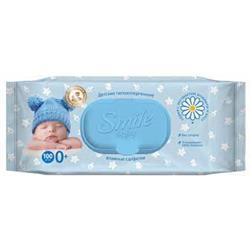 SMILE BABY NEM SALFET SOK...