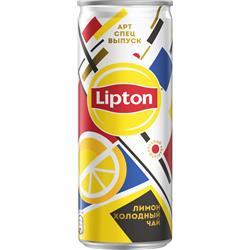 LİPTON ICE TEA LİMON AROMA...