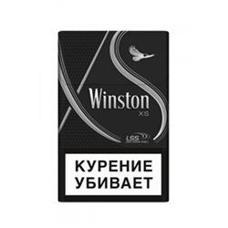 WİNSTON XS SİLVER