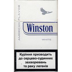 WİNSTON XS WHİTE