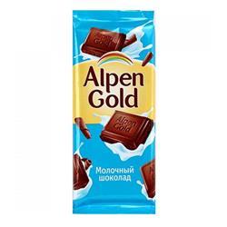 ALPEN GOLD KLASSİK ŞOKOLAD...