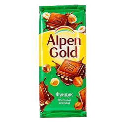 ALPEN GOLD SÜDLÜ FINDIQLI...