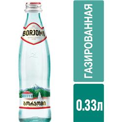 BORJOMİ SODA 0.33L