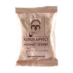 KURUKAHVECI MEHMET ƏFƏNDİ T...