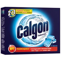 CALGON TABLETKA 12 ƏDƏD