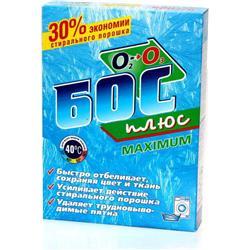 BOS PERSOL 600 QR