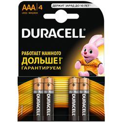 DURACELL BATAREYA 3A BASİC KX4