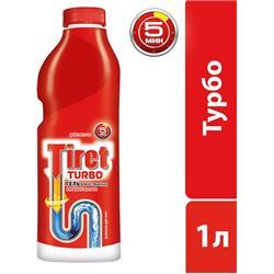 TİRET TURBO 1L