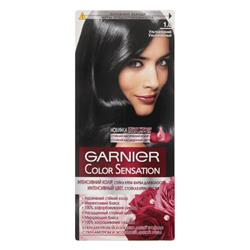 GARNIER COLOR BOYA ULTRA...