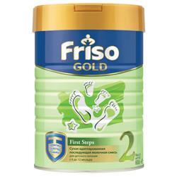 FRİSO-2 GOLD 800 QR