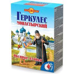 RUSSKİY PRODUKT QERKULES...