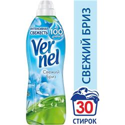 VERNEL CONS 910ML SERİN...