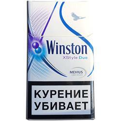 WINSTON XSTYLE DUAL