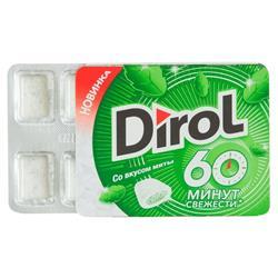 DİROL X-FRESH 60 DƏQİQƏ...