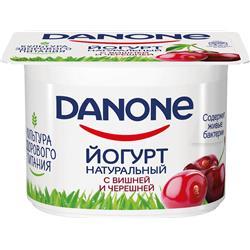 DANONE YOQURT VİŞNƏ -...