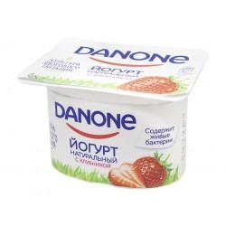 DANONE YOĞURT ÇİYƏLƏK 110QR