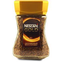 NESCAFE GOLD ERGOS 47,5 QR