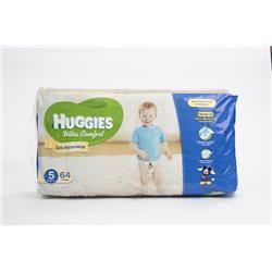 HUGGIES UC GIGA OĞLAN N5 64...