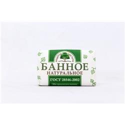 BANNOE SABUN 200 QR