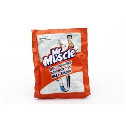 MR MUSCLE LAVABO AÇICI 70 QR