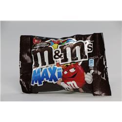 M&M`S MAXİ PLAİN DRAJE...