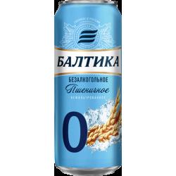 BALTIKA ALKOQOLSUZ PİVƏ...