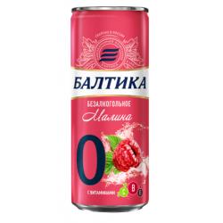 BALTIKA 0 PİVƏ MORUQ BANKA...