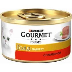 GORMUET GOLD PASTET 85 GR
