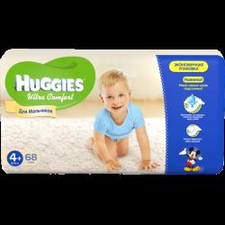 HUGGIES UC GIGA OGLAN N4 68...